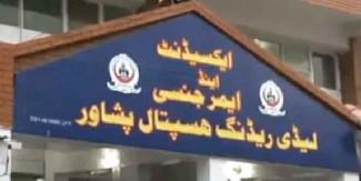 پشاور: لیڈی ریڈنگ اسپتال کے شعبہ ایمر جنسی کے سامنے ٹریفک جام معمول بن گیا ،مریض شدید مشکلات کا شکار