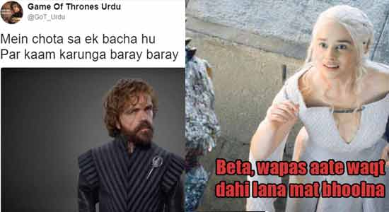 game-of-memes