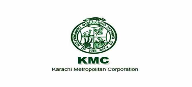 the-laboratories-of-kmc-hospital-have-been-declared-inactive