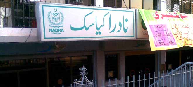 fraudulent-schemes-cultivated-right-outside-nadra-kiosk-centers[1]
