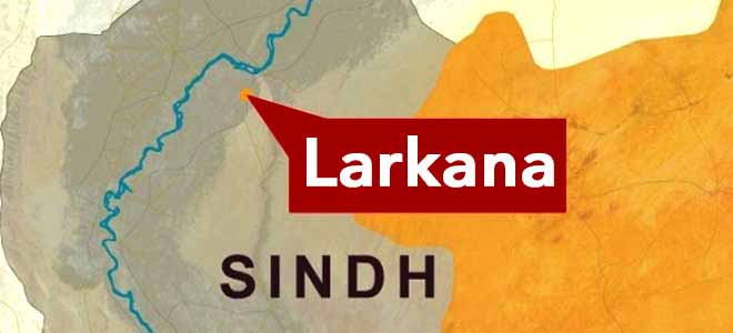 unidentified-persons-open-fire-on-private-hospital-in-larkana[1]