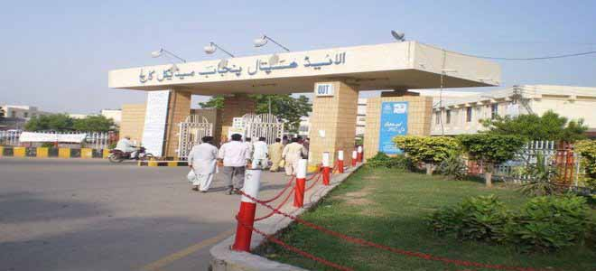 faisalabad-allied-hospitals-entrance-in-shambles[1]