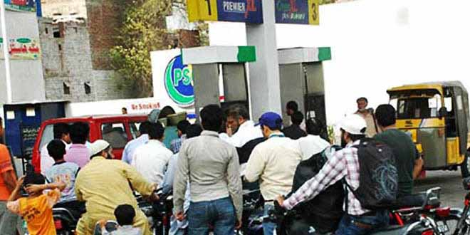Lahore: Closed Petrol Pumps Reopened – Fuel Supply Situation Considered Improved