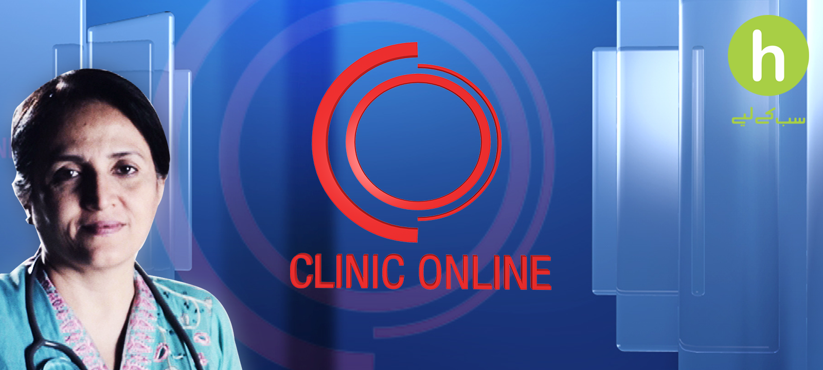 Clinic Online