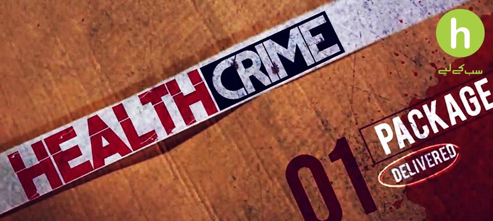 Health Crime