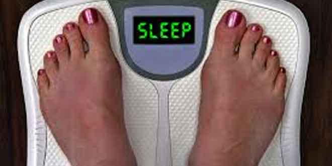 Lose Weight by Getting a Good Night's Rest