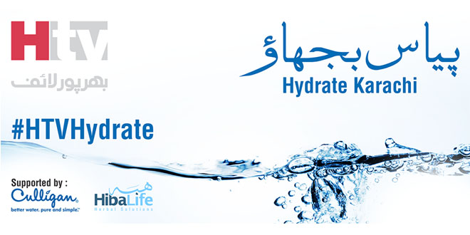 """HTV Hydrate """"Pyaas Bhujao"""" Campaign Running Successfully"""