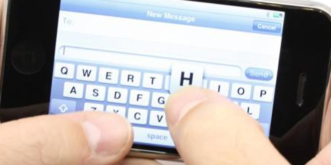 Fighting heart diseases with text messages