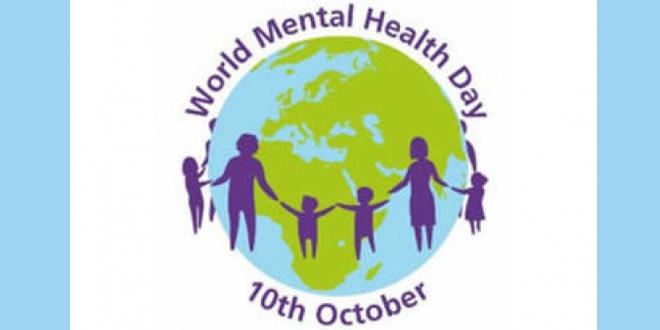 World Mental Health Day 2015 HTV