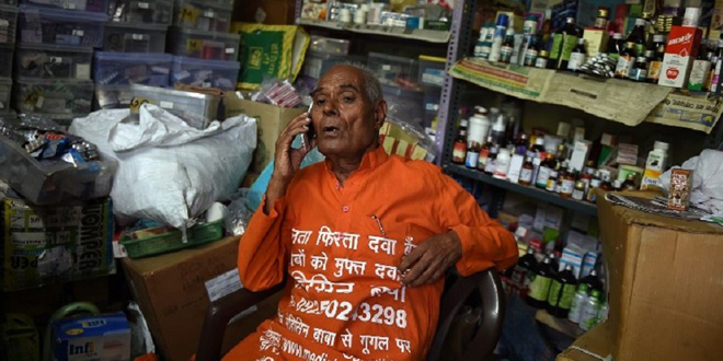 indian man medicine for pills disease