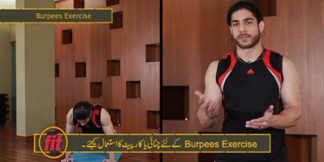 burpee exercies