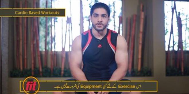 cardio based workout