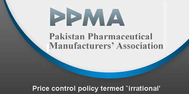Price-control-policy-termed-`irrational'