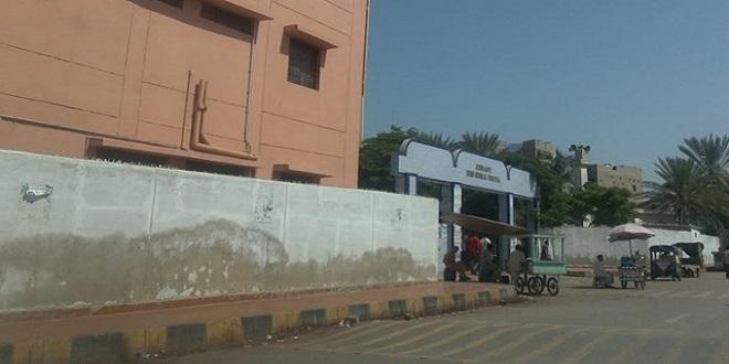 Lyari Hospital