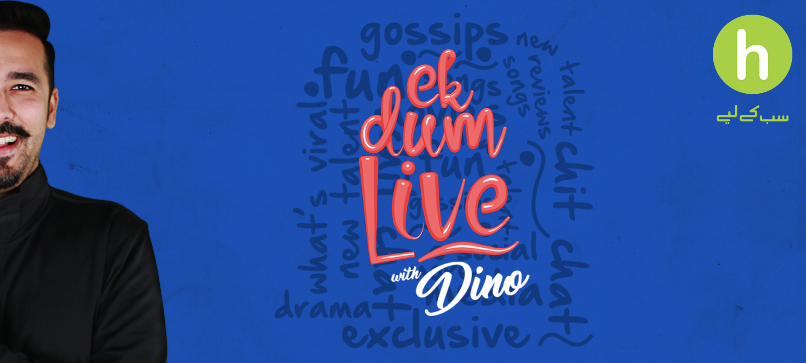Ek Dum Live
