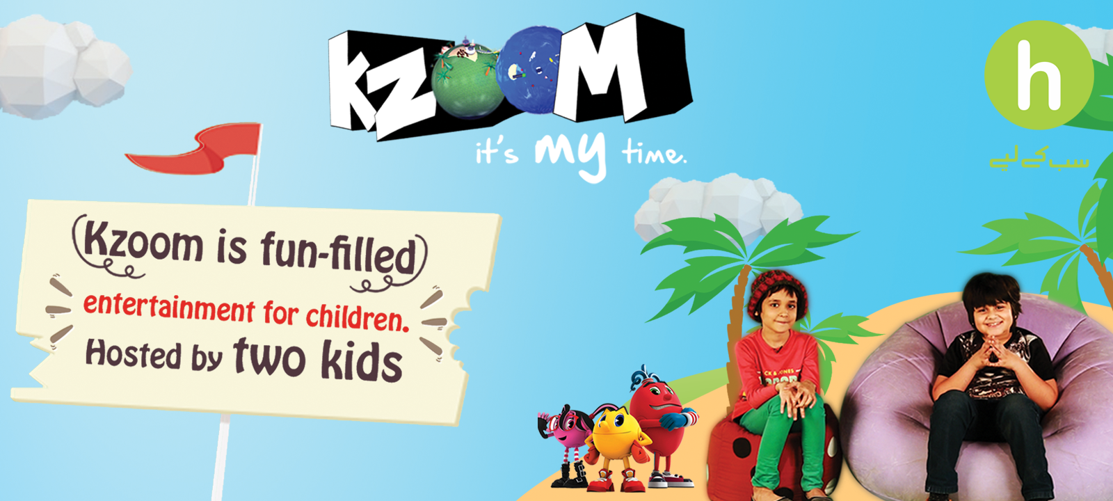 Kzoom