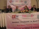 national-consultation-on-breast-cancer-03-09-2013-events-2