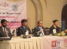 national-consultation-on-breast-cancer-03-09-2013-events-9