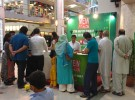 park-towers-health-weekend-2nd-may-to-5th-may-02-05-2013-events-12